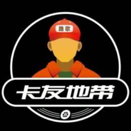 China-Yi Chen