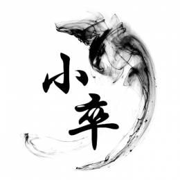 KST_XiaoZu-002 > c <